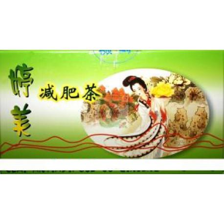 Antiadipos China 2.5 g x 30 dz